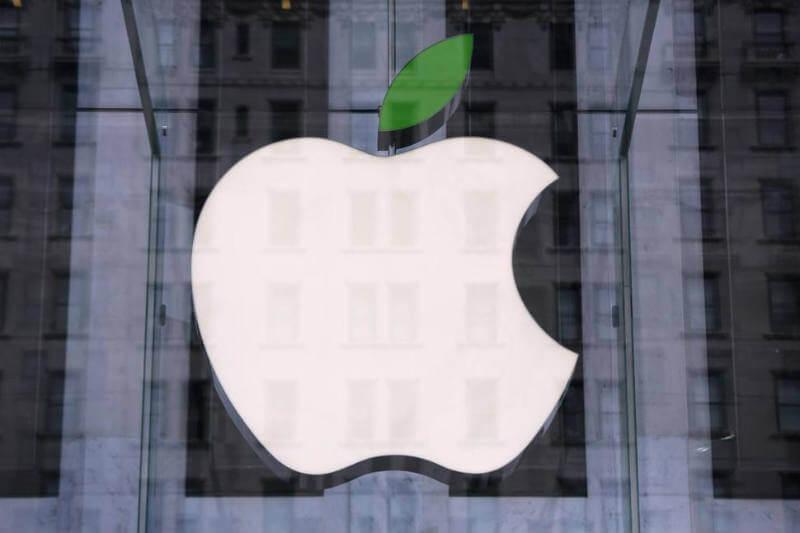 Apple campaña reciclaje