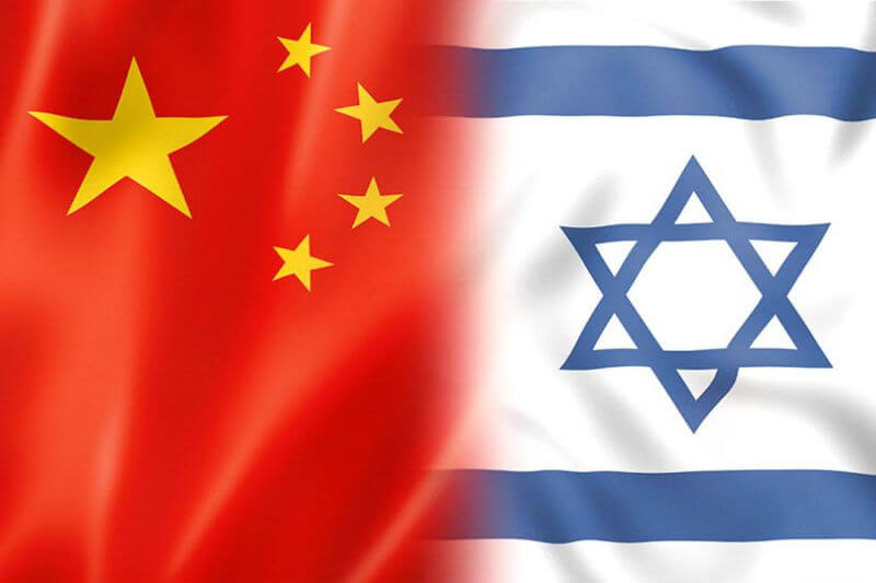 El acuerdo comercial impulsará la exportación de tecnología energética y agrícola israelí amigable con el medio ambiente a China.