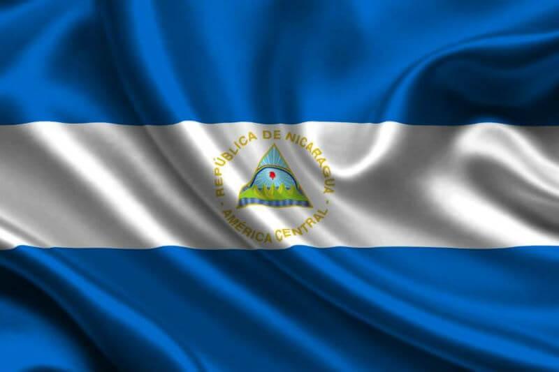 """""""Declaro que el Gobierno de la República de Nicaragua se compromete a cumplir fielmente las disposiciones del acuerdo"""", presidente Daniel Ortega."""