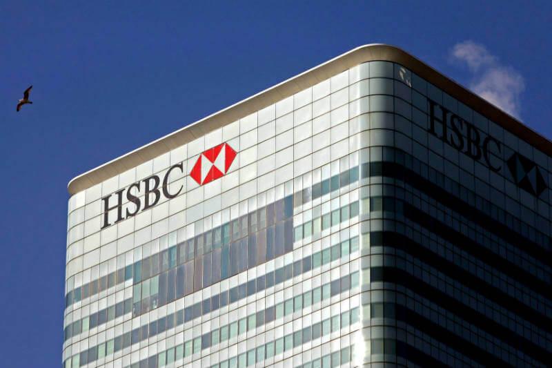 """La empresa bancaria HSBC dijo que esto era uno de los cinco compromisos para respaldar lo que describió como """"la transición hacia una economía baja en carbono""""."""
