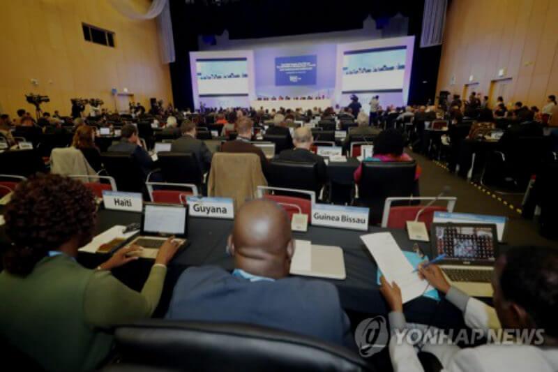 """570 representantes de 135 países participan en la reunión del IPCC, que durante cinco días revisará el informe """"Calentamiento Global de 1.5°C"""" para su adopción."""