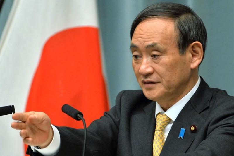 Japón quiere reforzar planes climáticos
