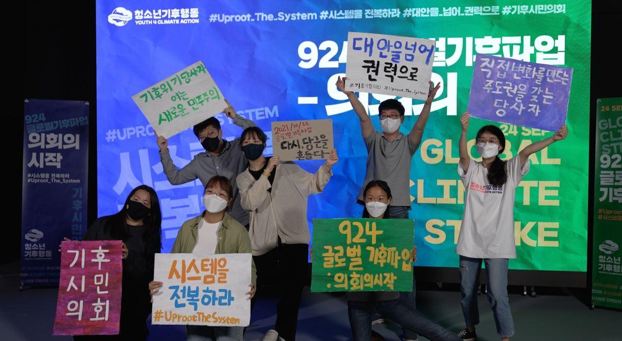 Huelga por el clima en Corea del Sur- Foto GreenpeaaceBR/Twitter